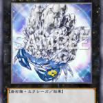 No.52ダイヤモンド・クラブ・キング