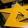 授業で使う大きな三角定規