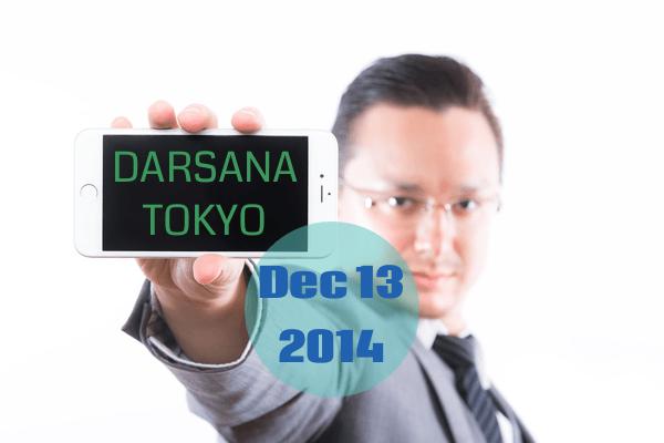 Darsana-tokyo