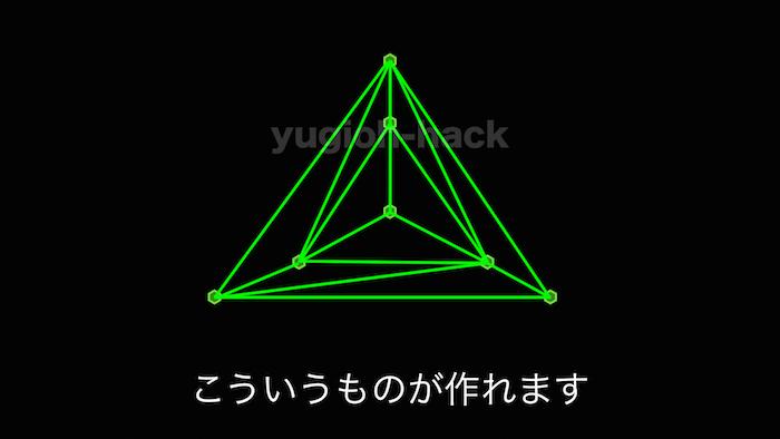 blancCF_螺旋型_完成形