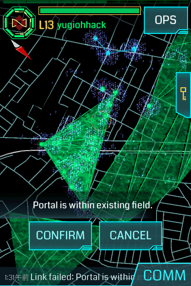 Portal_is_within_existing_field