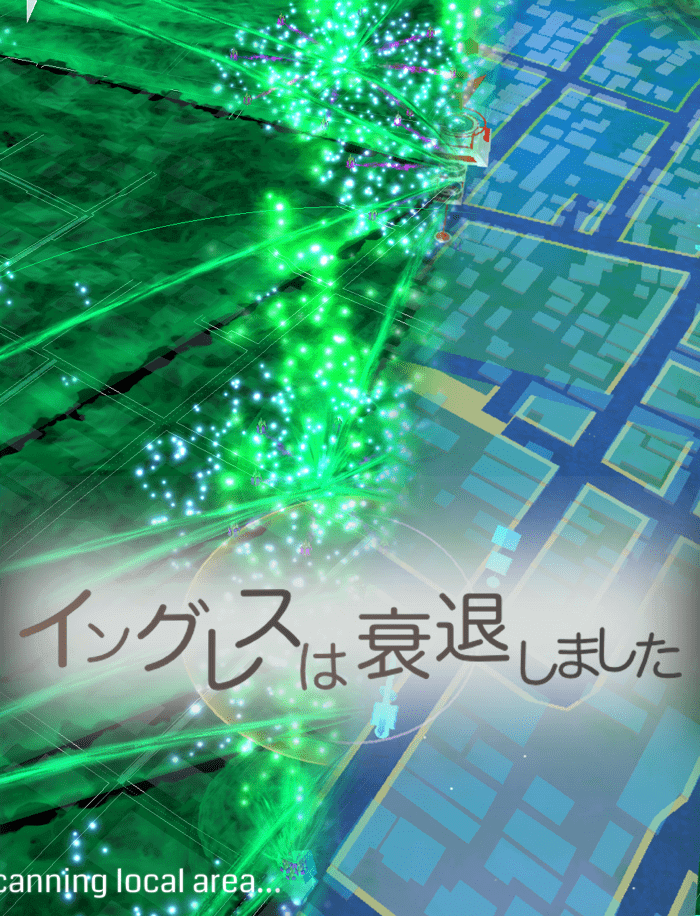 ingress-suitai
